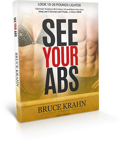 see your abs program